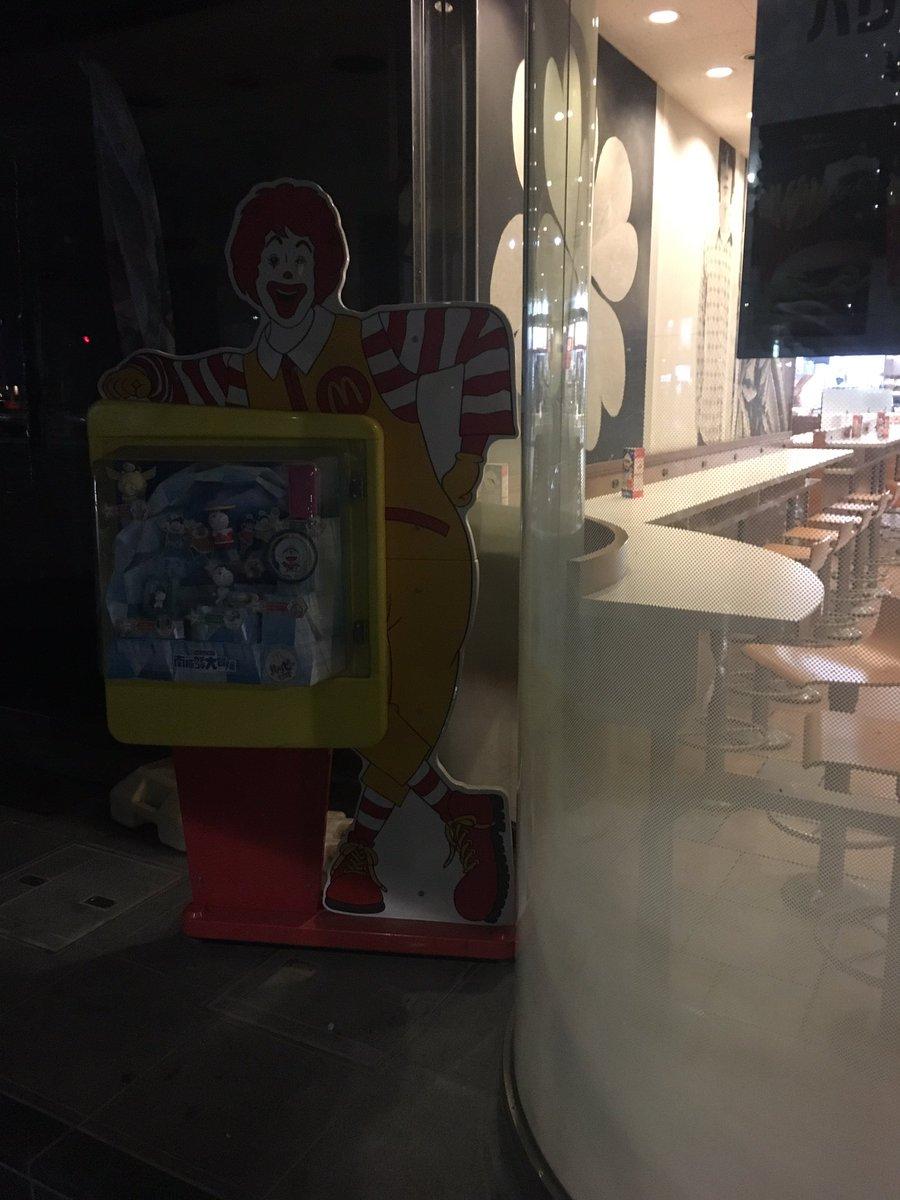 深夜気温4度なのにポケGOで外出るのもバカだしなぁ、と思いながら近いマックにドラえもんハッピーセット目指して出かけてみた