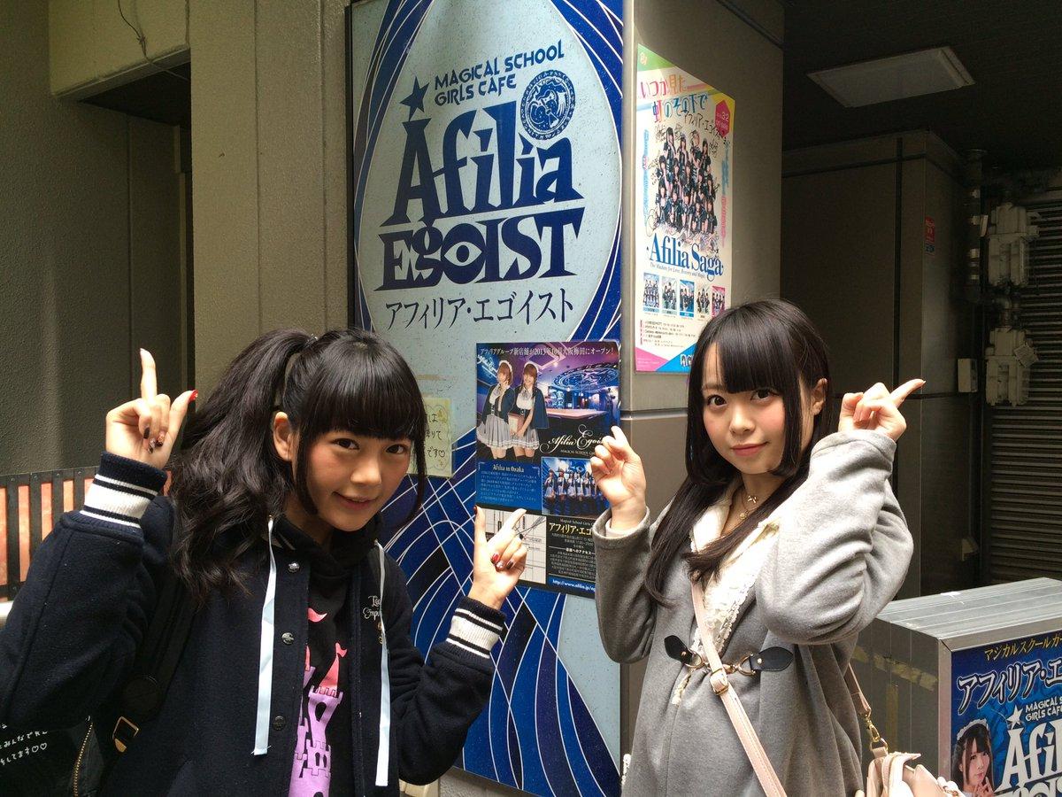 ハーツの地方メディアキャンペーンも京都を残すのみ!!本日はカオチャOA局でもあるKBS京都さんへ。コメント録って、コメン