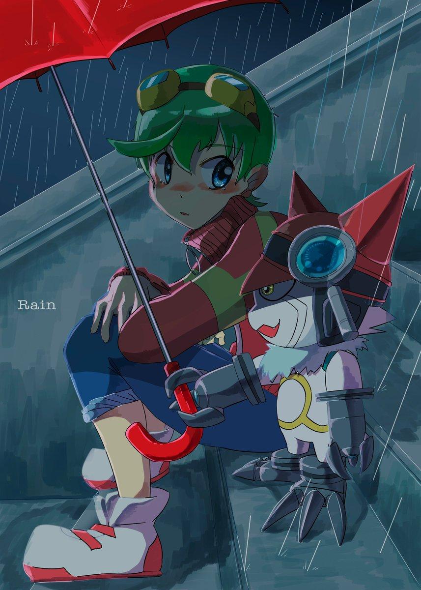 最近アプモン関係描いてなかったから描こうと思ってずっと未完成だったものを描きあげた!ガ「ハル、探したぞ!!傘ないと涙も雨