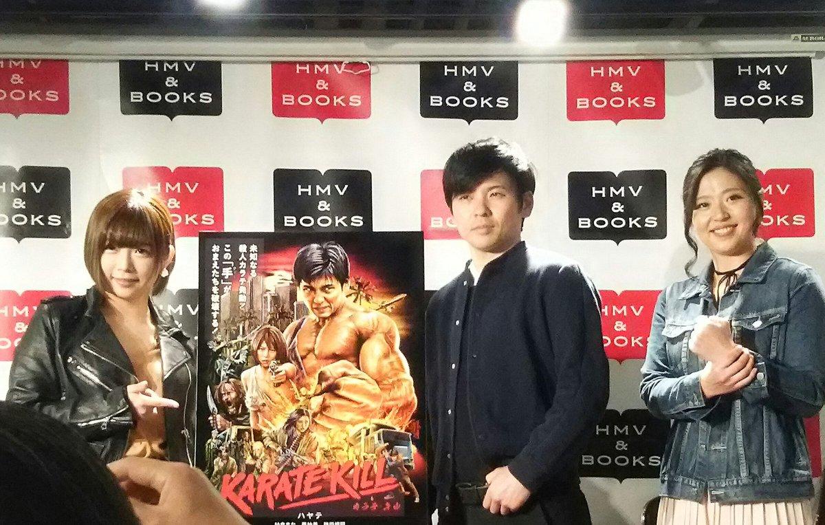 ハヤテさん、紗倉まなさん、亜紗美さんによる『KARATE KILL』BD発売イベント。抱腹絶倒のクソ美術部ネタでお腹いっ