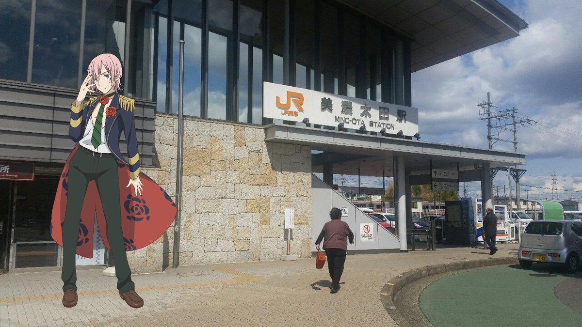 美濃太田駅!:  #のうりん #butaimeguri