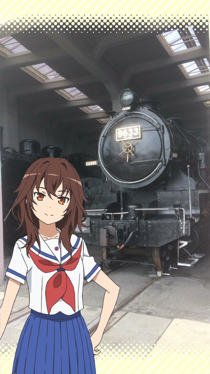 9600(クロ)ちゃん#はいふり #京都鉄道博物館