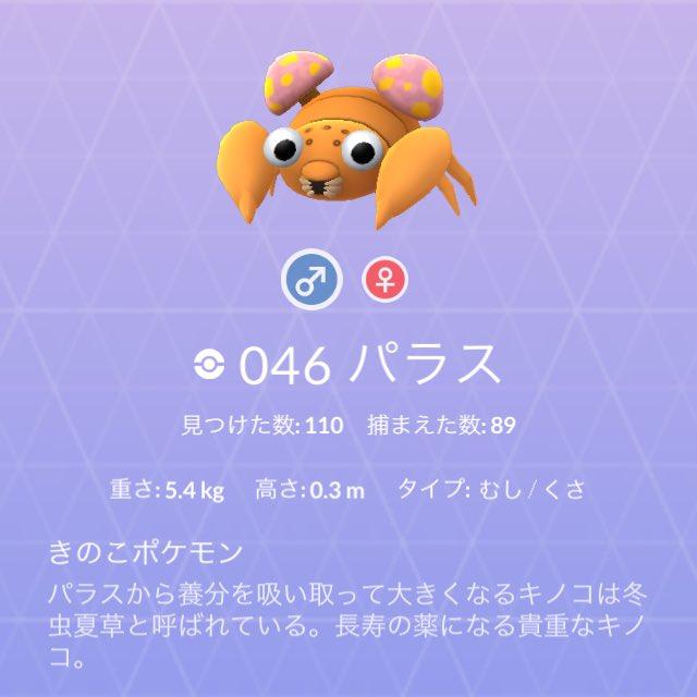 【佐倉千代生誕祭】3月27日本日は千代ちゃんのお誕生日です!みんなで千代ちゃんのお誕生日をお祝いしましょう! #noza