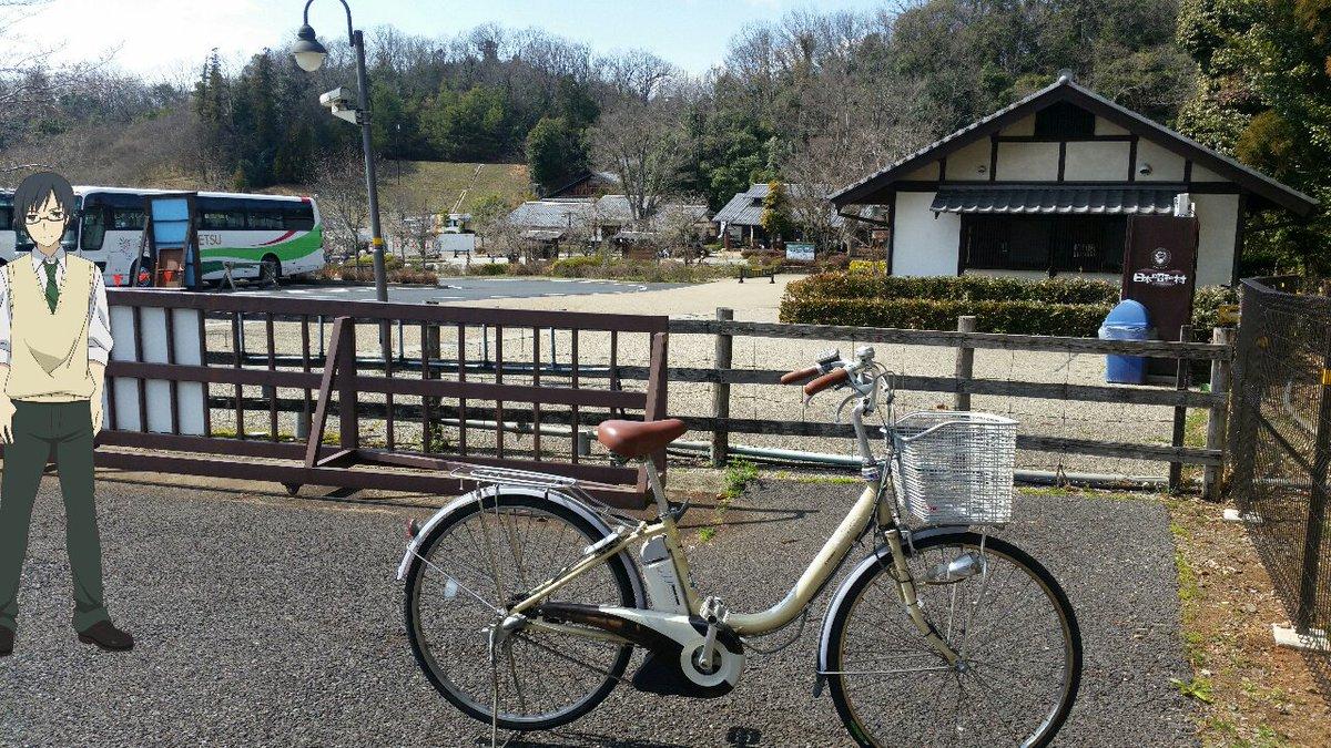 自転車借りて、やって来たよ! 日本昭和村!:  #のうりん #butaimeguri