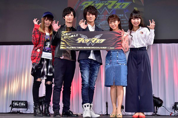 【ニュース】「AnimeJapan 2017」にて開催されたTVアニメ『タイガーマスクW』ステージイベントに八代拓・梅原