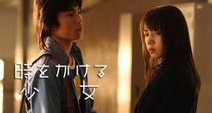 松岡プロデューサー映画オーディションWS・映画仲里依紗主演 「時をかける少女」の!  携帯は