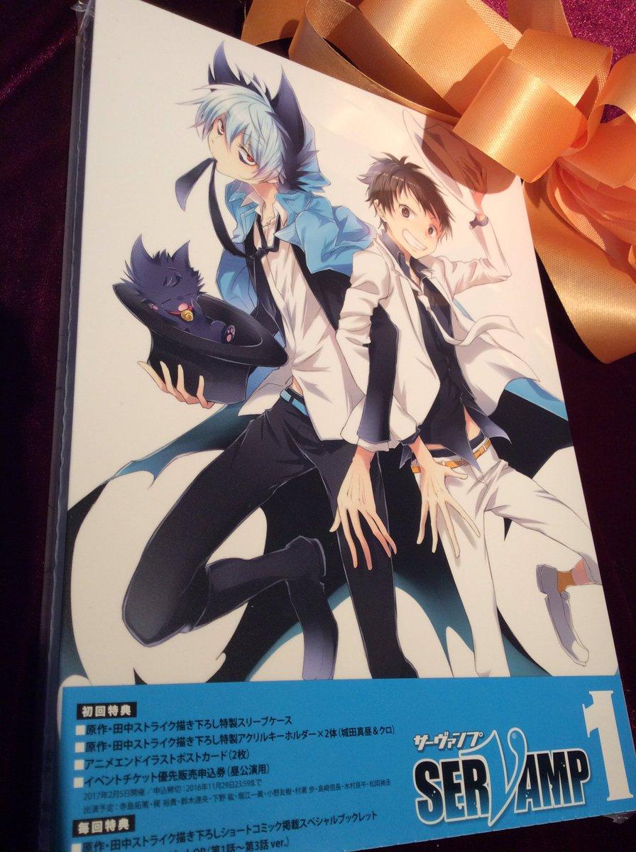 【商品情報】「TVアニメ『SERVAMP-サーヴァンプ-』」DVD、Blu-ray第1巻〜第6巻吸血鬼×主従契約・現代バ