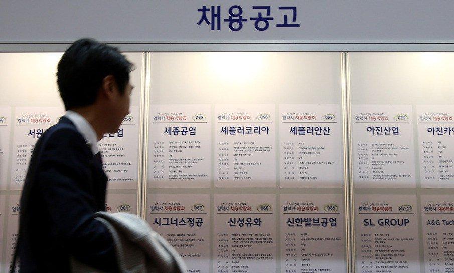 경북, 중소기업 근무 청년에 연 100만원 지원 https://t.co/oOlz8j40Yd
