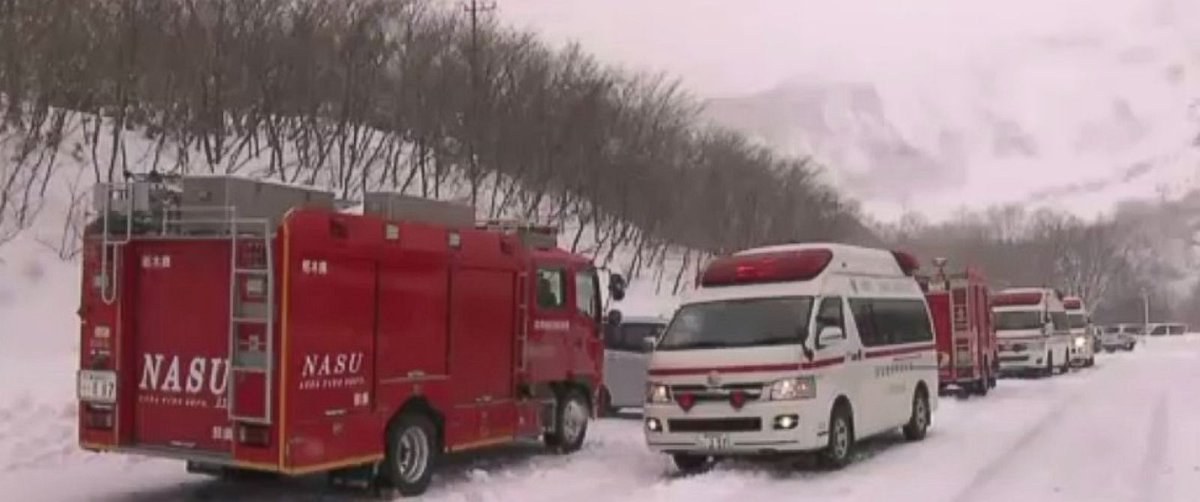 Japanese students feared dead after avalanche: https://t.co/VYYDoy7WOx