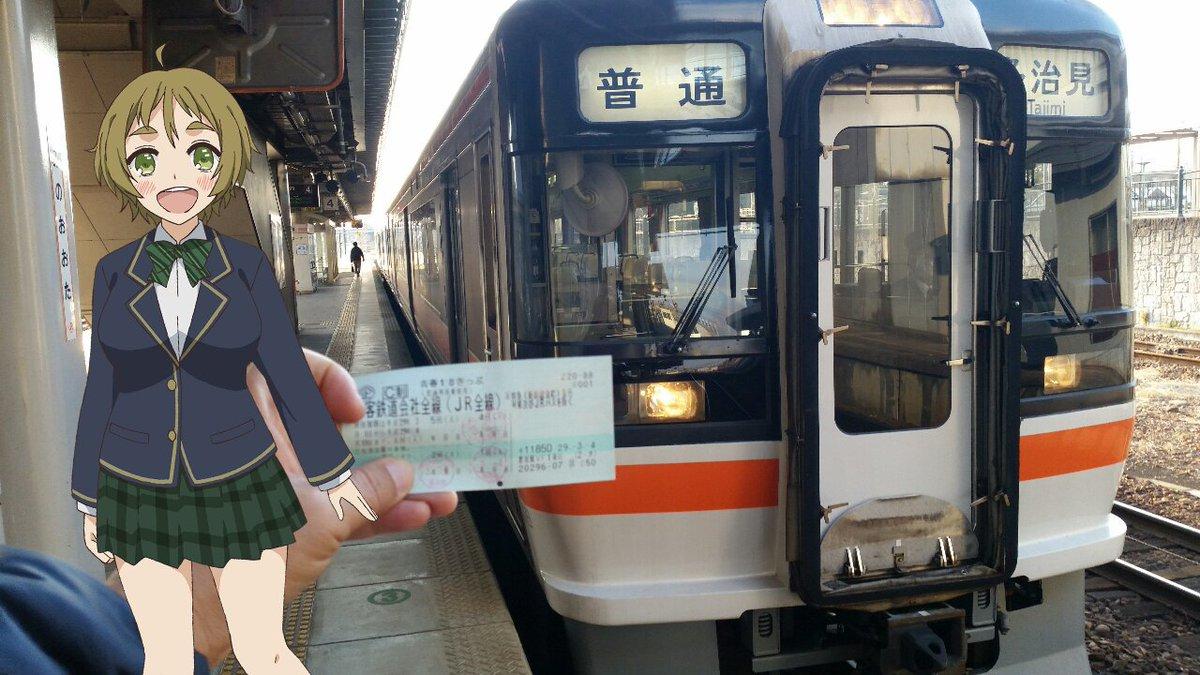 再び電車に乗ります。:  #のうりん #butaimeguri