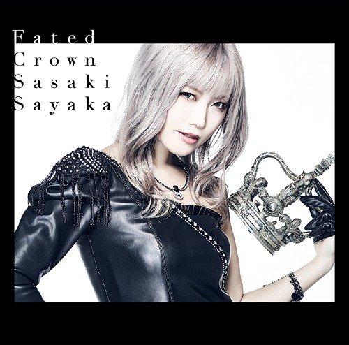 佐咲紗花さんの3/29発売ニューアルバム「Fated Crown」に、劇場版DIVINE FLAMEのED主題歌「HOW