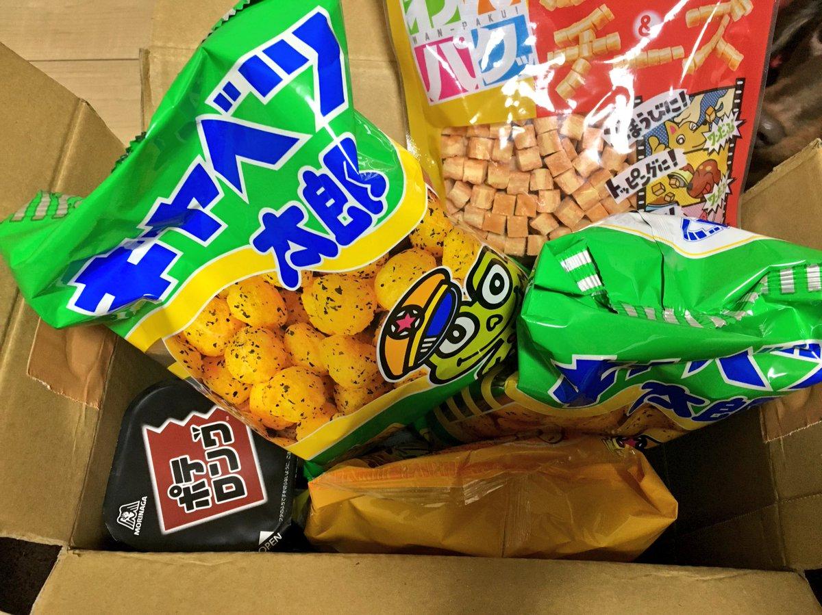 急にヤマトさんがピンポンきた💦なんやろ?ʅ(´⊙ω⊙`)ʃおもたら仙台&福島のリスナーさんからお菓子とコーヒーと愛犬のお