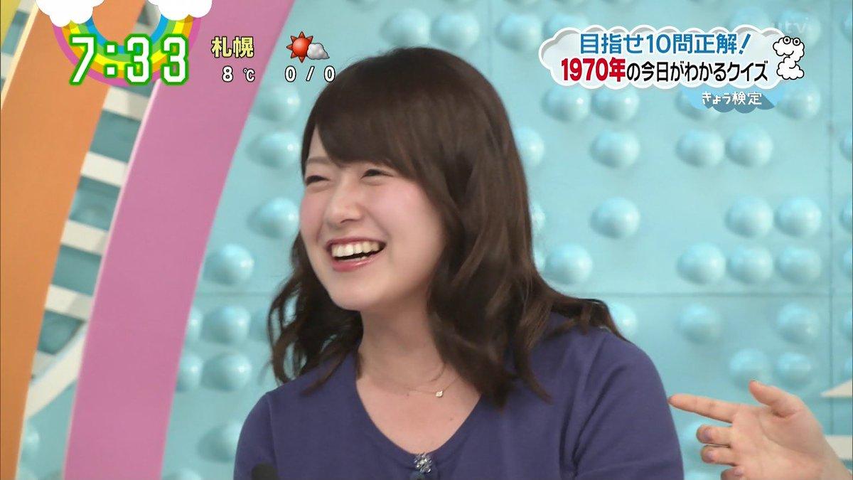 尾崎里紗 (アナウンサー)の画像 p1_30