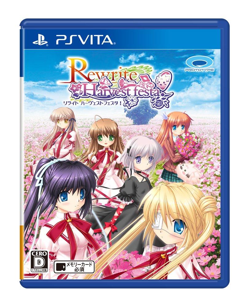 また、PS Vita版「Rewrite Harvest festa!」のCEROレーティングが「D」(17才以上対象)に