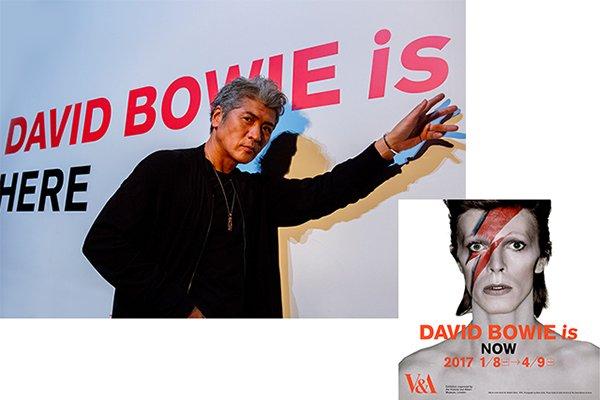 [Power Push公開中] 「DAVID BOWIE is | デヴィッド・ボウイ大回顧展」特集 吉川晃司インタビュー|最期まで本物だった僕のヒーロー https://t.co/Jl4KktNIXC