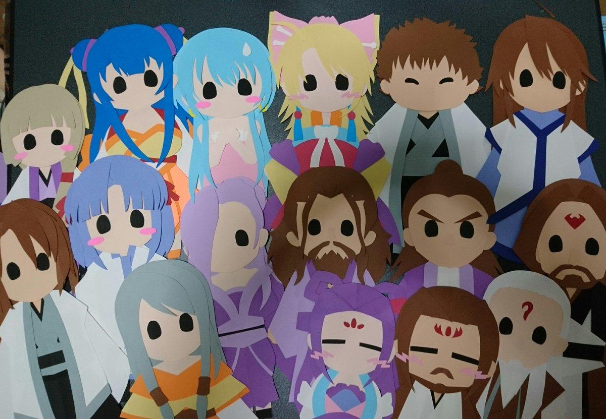 霊剣山 叡智への資格を最後までご覧いただきありがとうございましたっ!!ありがとう霊剣山っ(*^▽^*)霊剣山で待ってるぜ