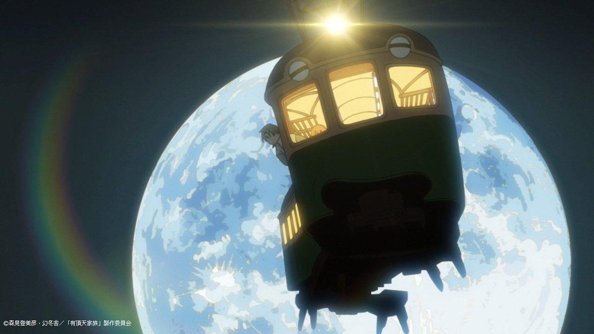 【「有頂天家族」第一期再放送情報】本日AT-Xにて深夜0:30~第12話「偽叡山電車」再放送です!矢二郎(空飛ぶ叡山電車