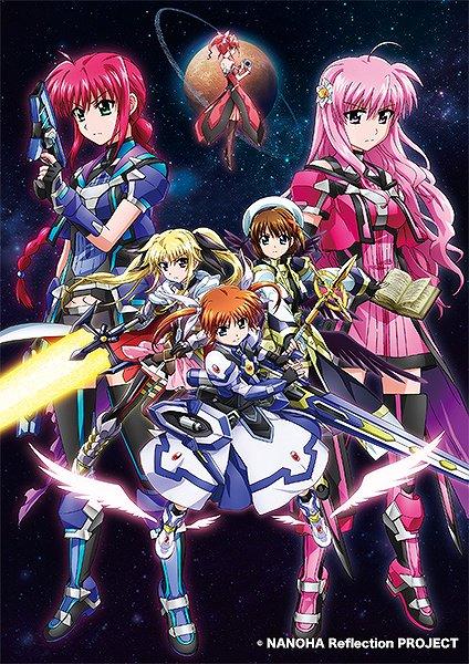 『魔法少女リリカルなのはReflection』日笠陽子演じる新キャラクターも含めたメインビジュアル、本予告映像が公開