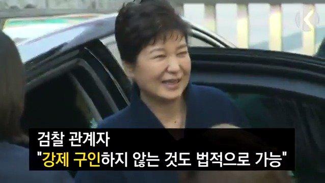[뉴스9] 30일 영장실질심사…출석 여부 촉각 https://t.co/L6uuT3YZSI