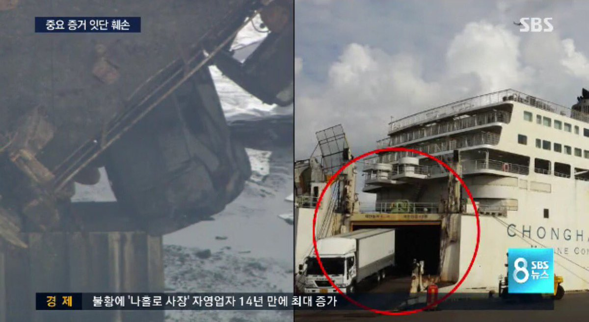 오늘도 뉴스에서는 세월호 선체 훼손 전과 후 비교 화면에 제가 참사 6개월전 촬영한 자료가 활용 되었습니다.