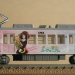 鉄道コレクション 京阪電車大津線600形4次車 「響け!ユーフォニアム」ラッピング電車 2両セット