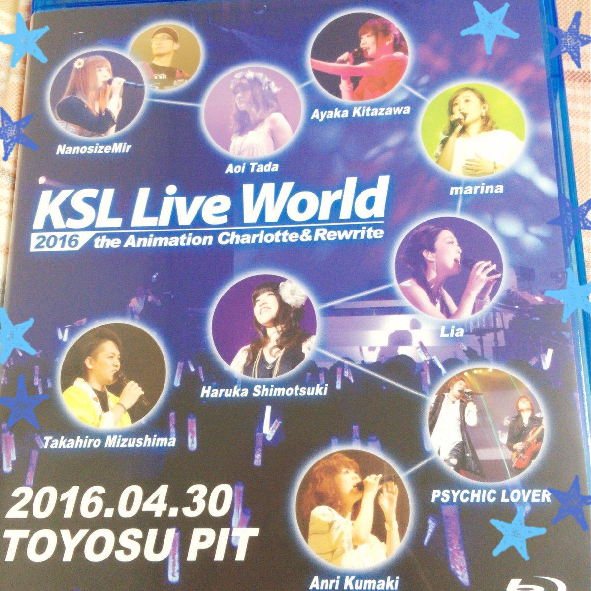 「KSL Live World 2016 ~the Animation Charlotte&Rewrite~」のBlu-