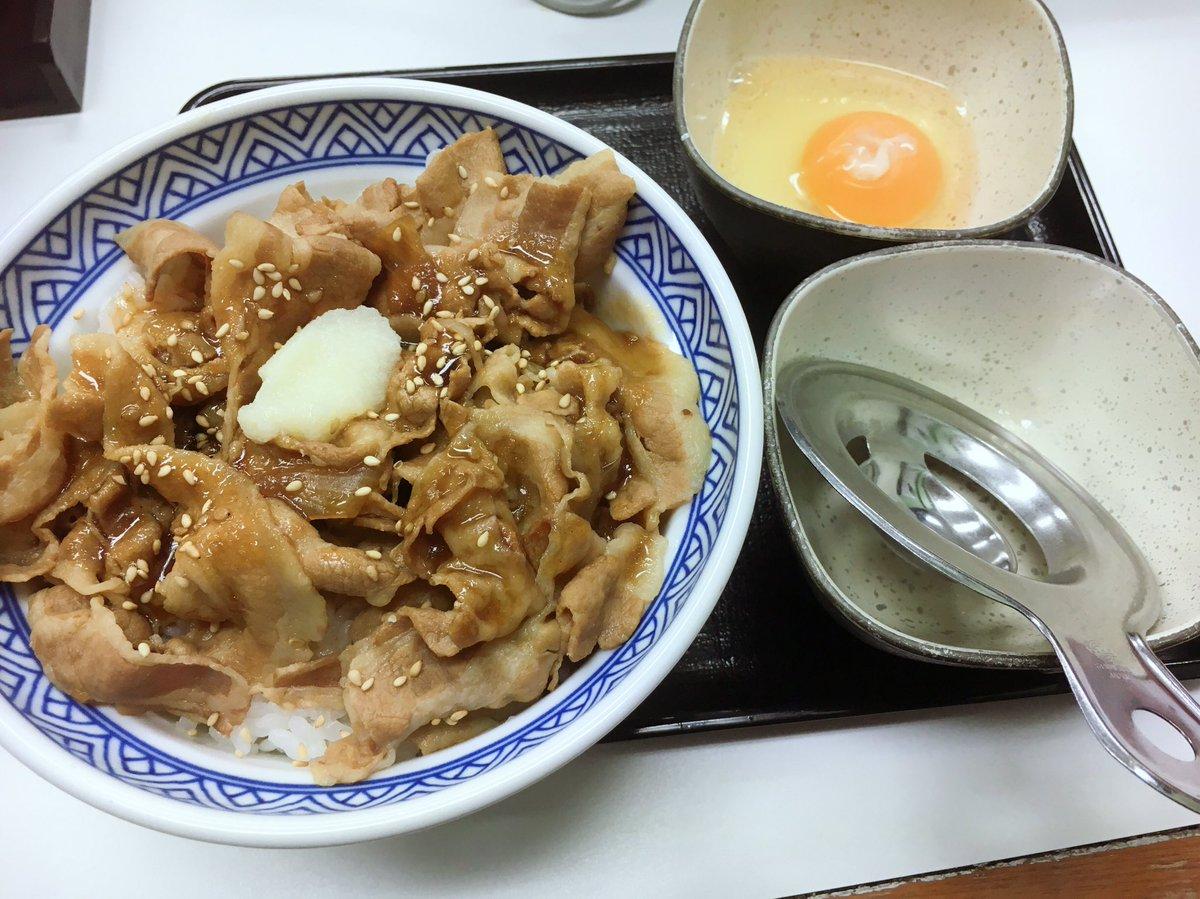 お夕飯は吉野家のスタミナ丼に!ずっと食べたかったんだ、わくわく