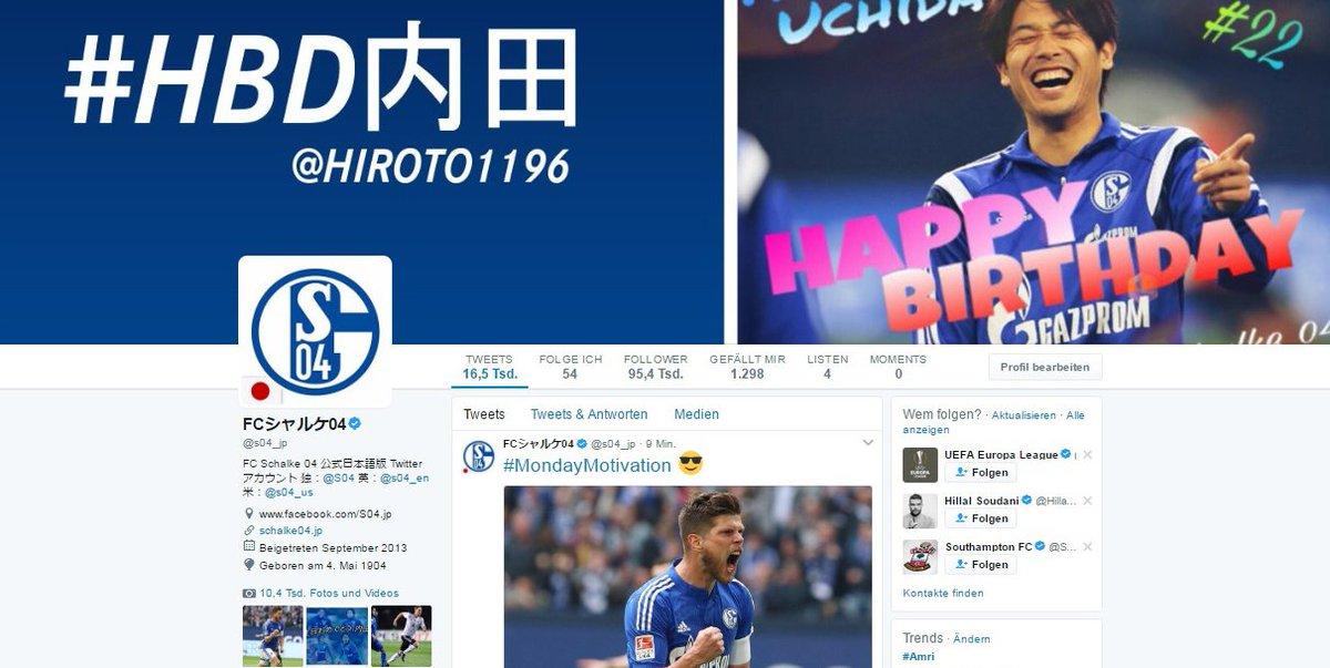 【#ウッチー ㊗️誕生日企画】 こちらが現在の #シャルケ のヘッドライナーです!!! 日本時間3月28日(火)になるまで、頻繁にヘッドライナーを変更します!!! なので #HBD内田 と @s04_jp のタグをつけて写真をツイートしてくださいね😉 #内田篤人