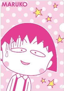 リアルにちびまる子ちゃんのガーンみたいな顔してる。