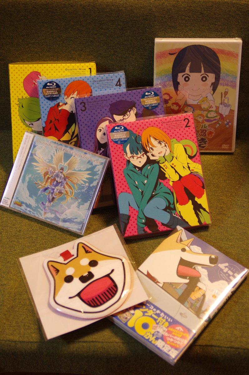 久し振りに事務所に行ったら、沢山の完パケなどなど頂きました!アニメ「オカルティックナイン」BD1〜4、「いとしのムーコ」