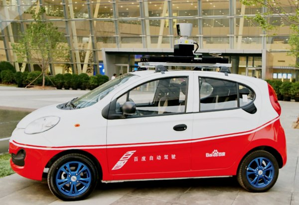 test Twitter Media - [TECH NEWS]  Baidu: Hackers tried to steal our autonomous trade secrets: https://t.co/JoOMsVDV0F  #selfdriving #IoT #News https://t.co/KFqydtjV4u