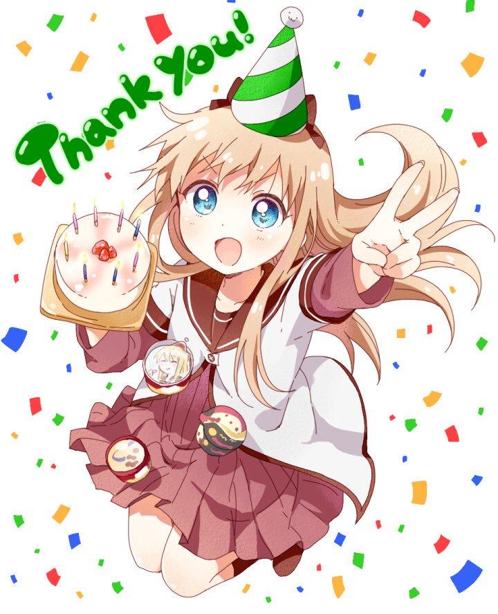今日はゆるゆり真の主人公でお馴染みのこの私、歳納京子の誕生日ですっ!#歳納京子生誕祭2017#歳納京子生誕祭 #3月28