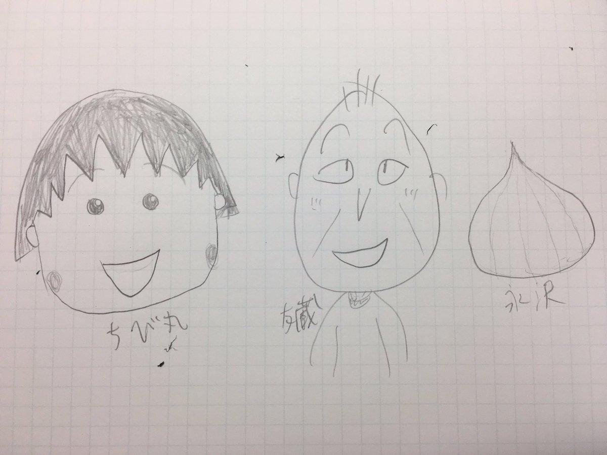 #ふぁぼされた数だけ過去にハマった作品の絵を描く3:ちびまる子ちゃん今現在もハマってます好きなキャラクターは城ヶ崎さんで