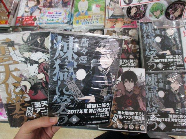 【新刊入荷】SSB―超青春姉弟s― 8巻、曇天に笑う 外伝 下巻(通常版)、煉獄に笑う 6巻(通常版)等のコミックスも、