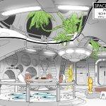 スペースダンディの船内設定 (2012)Space Dandy designs. Interior of the Alo