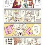 Official4コマ「小花の星フェス通信(タイムス)絵日記」の第39回が公開されたでじゅっ!もねと凛太郎の小さい頃の思