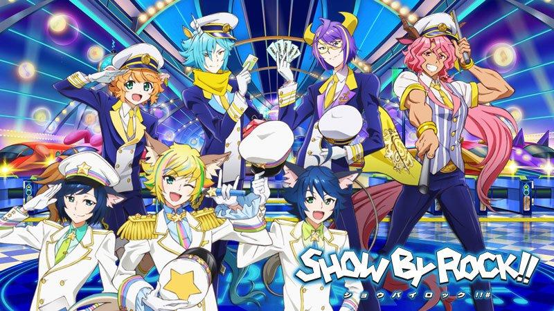 昨年大好評を博した「SHOW BY ROCK!!〜みんなでハッピー♪MIDI STATION〜」が3/17(金)東京キャ