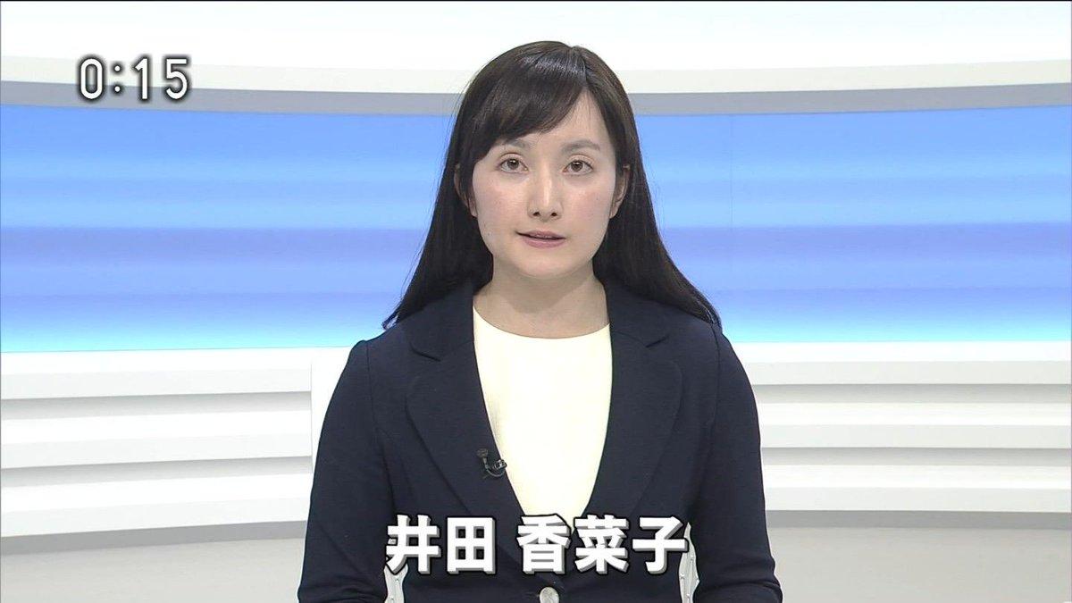 【知るしん。】JONK長野放送局 PART8【撮るしん。】 [無断転載禁止]©2ch.netYouTube動画>1本 ->画像>94枚