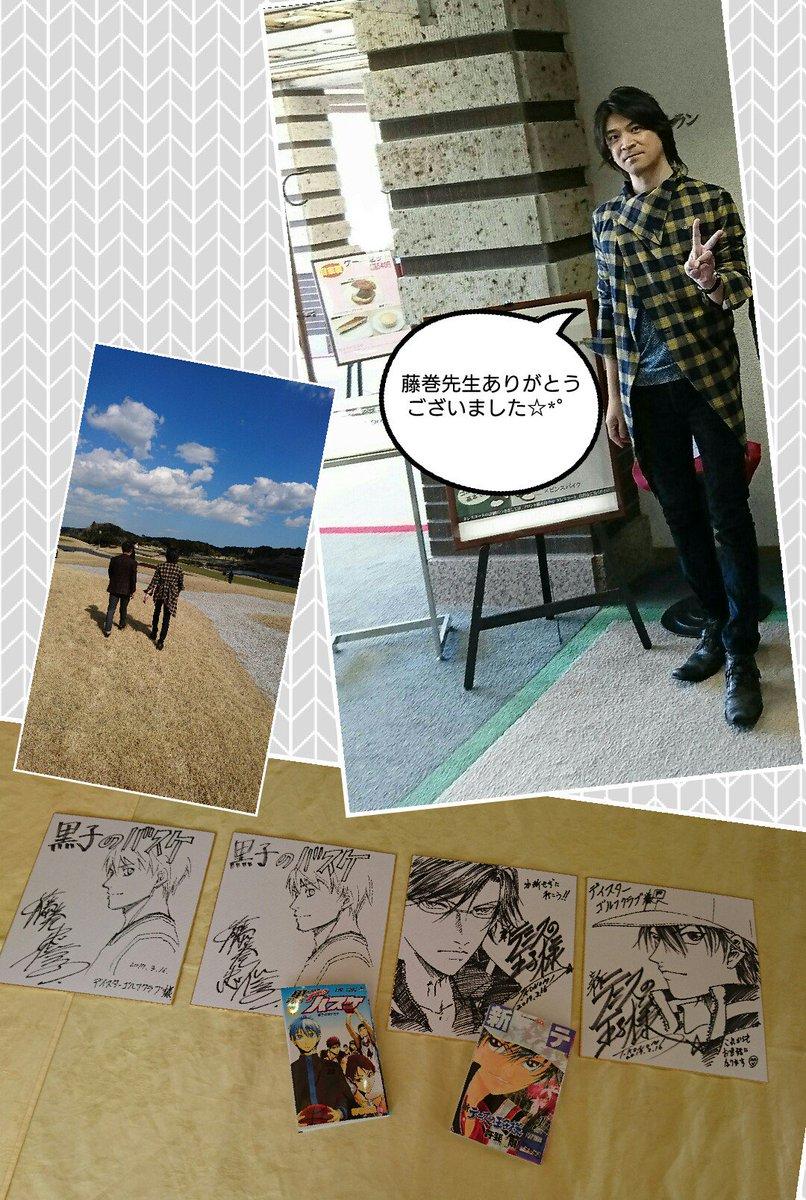 【黒子のバスケ】の藤巻先生との対談に行って来ました( •̀ω• )✨ゴルフ漫画を新連載されると言う事でゴルフ場での対談⛳