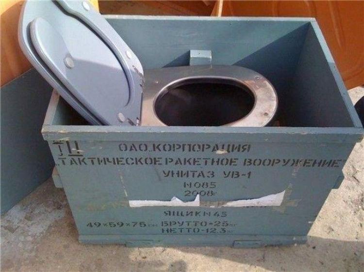 На оккупированной Луганщине зафиксированы российские танки и тяжелое вооружение, - Bellingcat - Цензор.НЕТ 4534
