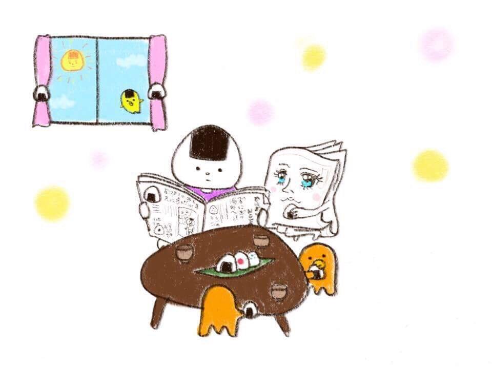 東京新聞の、チョウカンヌさんとコラボさせていただきましたー🍙✨チョウカンヌさんは、おにぎり新聞を、おにぎり食べながら読ん