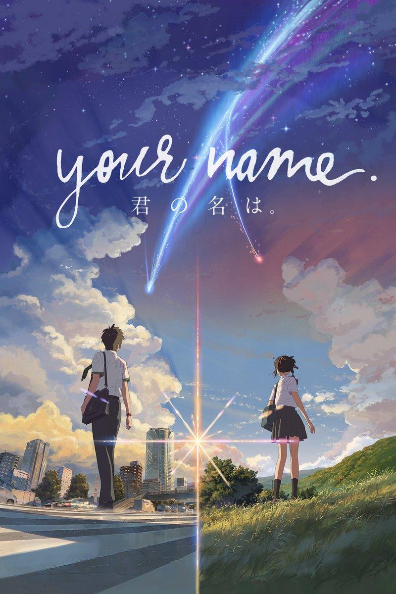 「Your Name」のタイトルで公開される「君の名は。」北米版予告編。主人公2人の声を演じるのは「NARUTO」「バク