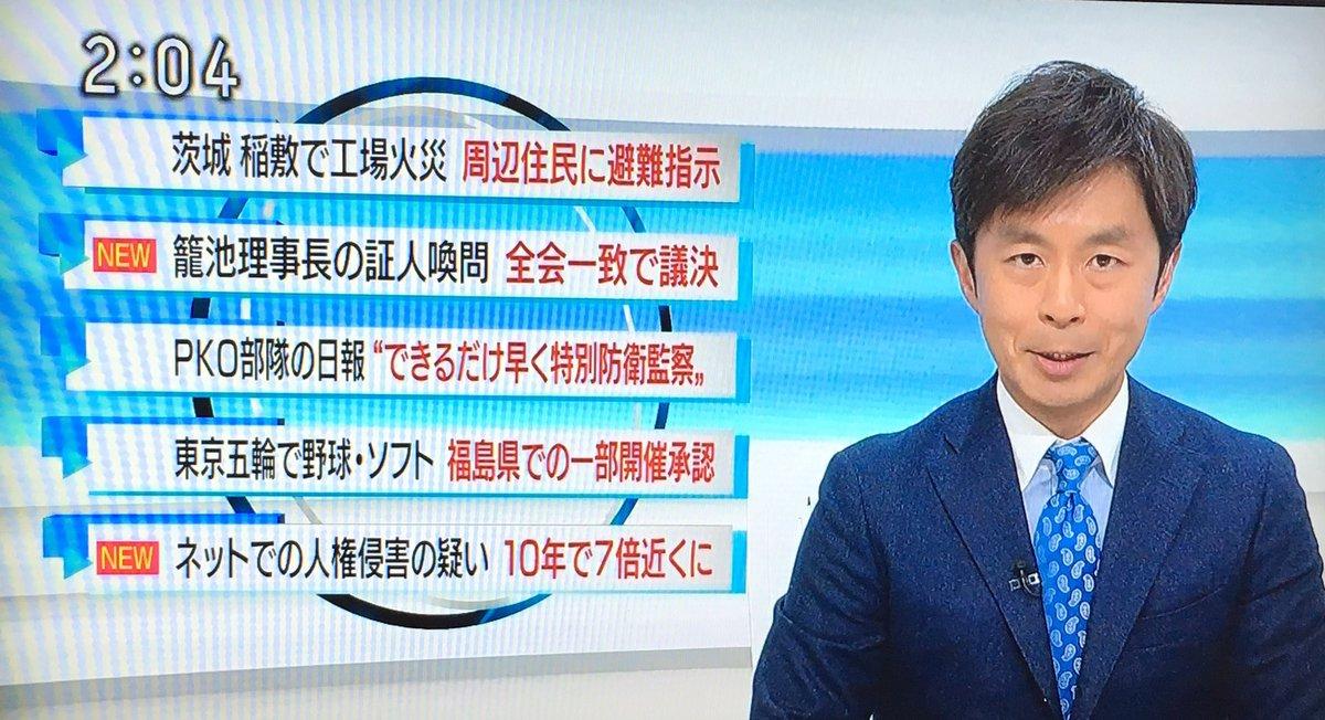 横尾泰輔の画像 p1_32