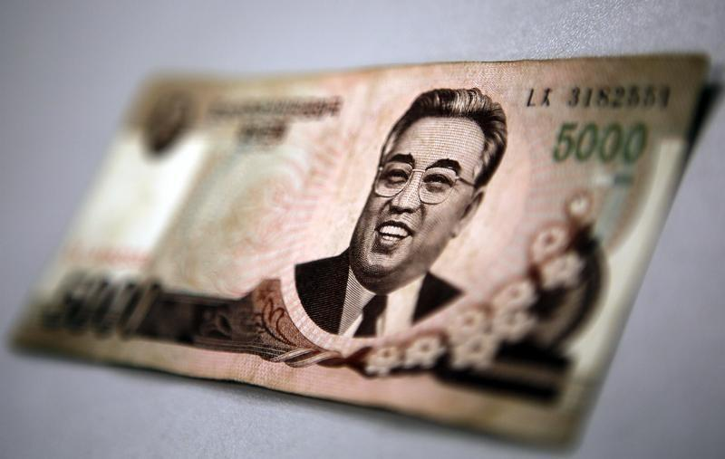 SWIFT messaging system cuts off remaining North Korean banks