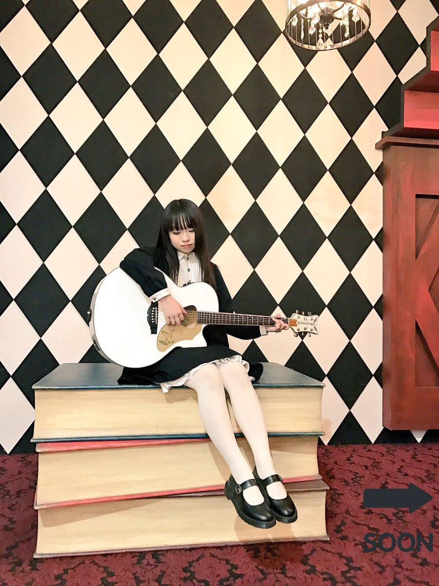 本日は地元スタジオにて詰め詰め中です!いよいよ明日!卒業してはじめの一歩は小さい頃から遊びに行っている横浜!映画を観た伊