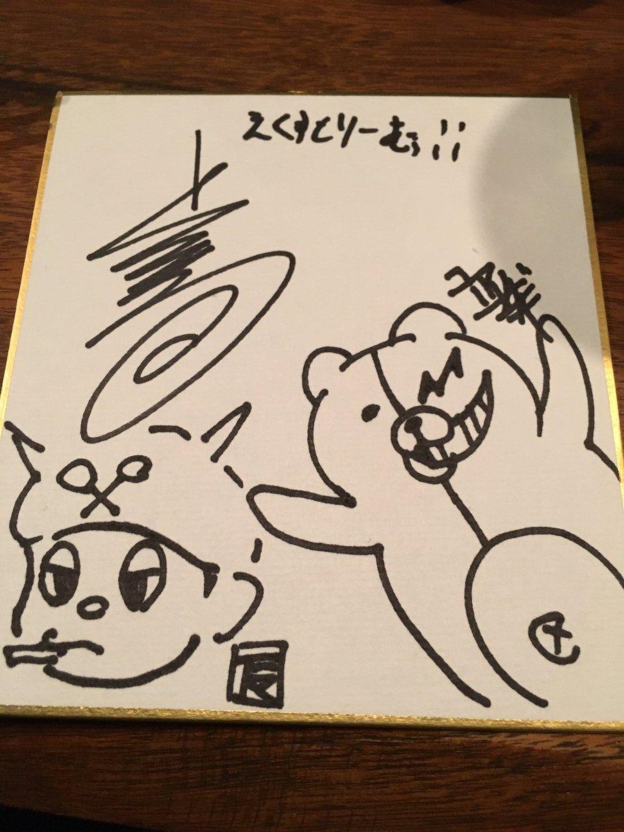 サイン集!!小松崎と小高と、逆転裁判のキャラデザの岩元さん画の星!!