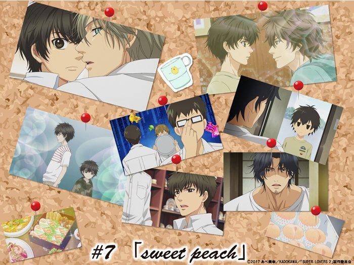 【今晩25:40~最終話オンエア★】#7 「sweet peach」#スパラヴァ