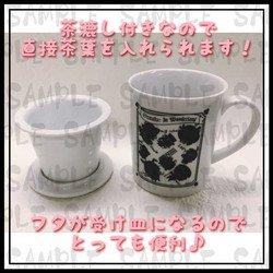 お知らせ:【グッズ】『OZMAFIA!!』の「紅茶マグカップ」「紅茶缶(7種)」「書き下ろしss&缶バッチ4種セット(A