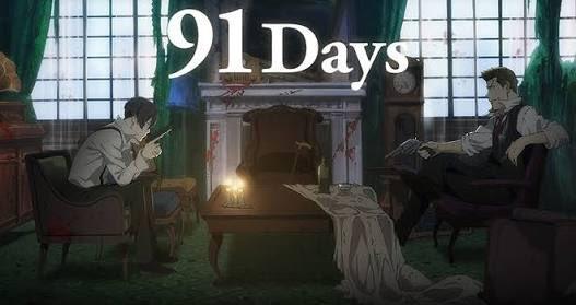 すっかり忘れてたが去年は91daysという神アニメがあったゾ