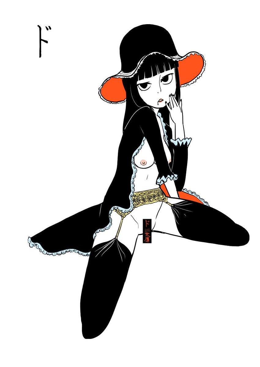 神林のおっぱい描きたかったので表紙のパロディ #ド嬢